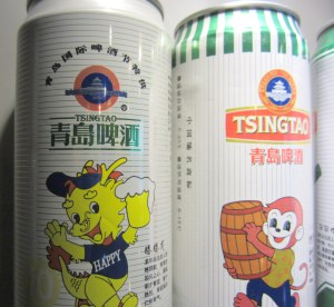 Beer for Kids