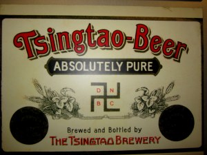 beer old sign with swastika