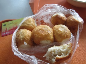 Fried little buns, like a savory beignet