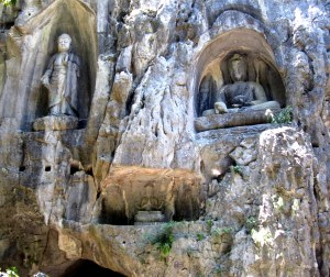 Buddha cliff carvings