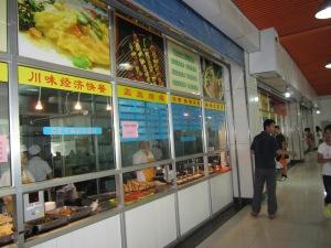 Canteen windows: breakfast variety