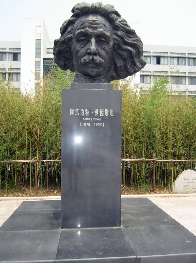 Einstein statue; China University of Petroleum Qingdao