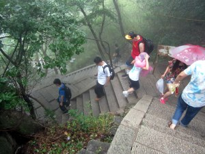 lao shan stairs