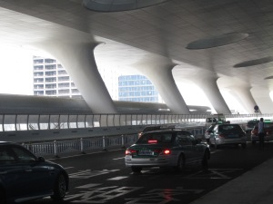 Hangzhou West train station (Zhejiang)
