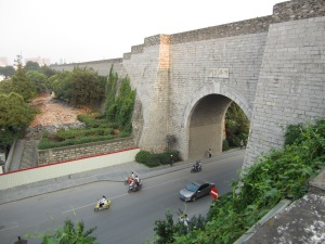 Gate, Nanjing City wall