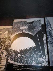 nanjing historic photo japanese enter wall