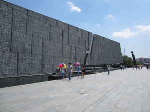 Exterior, memorial hall to the victims of the Nanking Massacre