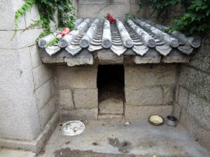 taoist dog house