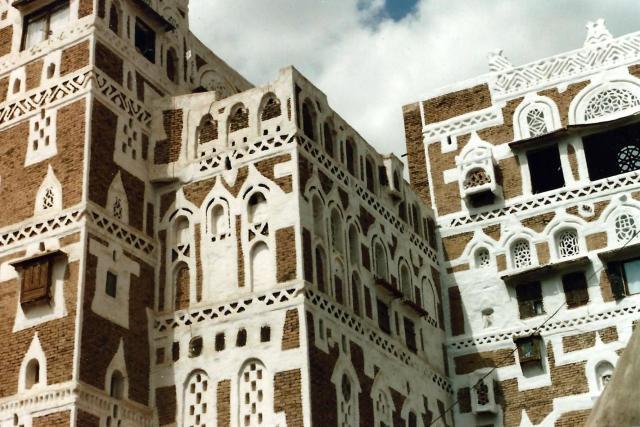 Old Sana'a, Yemen