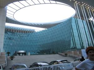 Nanjing's city public library, downtown Nanjing (Jiangsu)