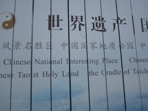 chinese national interesting place