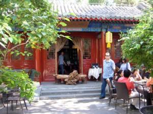Dajue Tea House