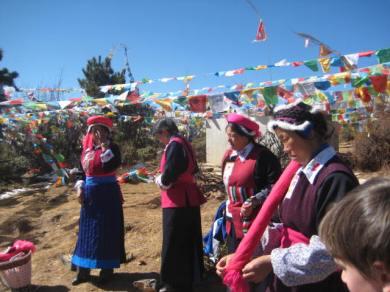 zongdian women