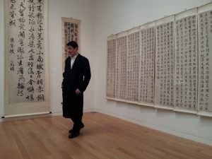 At Sotheby's Chinese calligraphy auction, NYC, Spring 2014