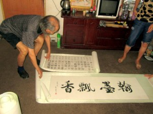 """""""I love Wudang"""" by a calligrapher who stopped teaching high school after experiencing a sudden mystical calling."""
